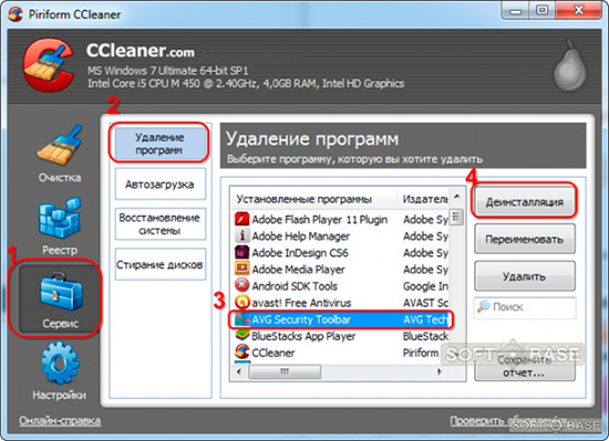 ccleaner_3